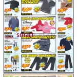 xs-cargo-2012-boxing-week-flyer-dec-26-to-jan-27