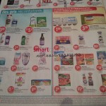 shoppers-drug-mart-boxing-day-flyer-2013-pharmaprix-5